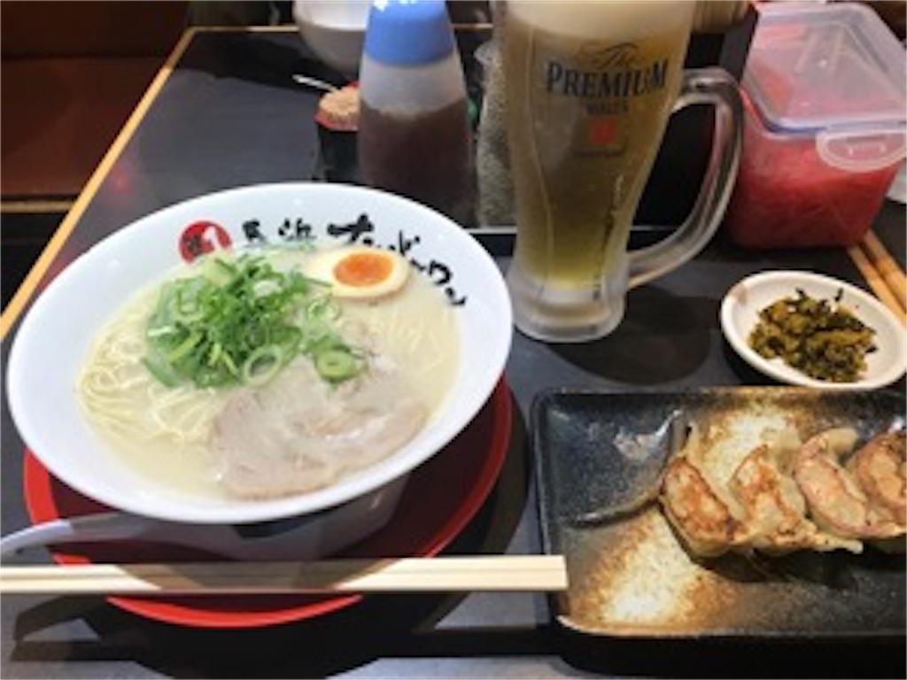 f:id:daisodaisuki:20180512094511j:image