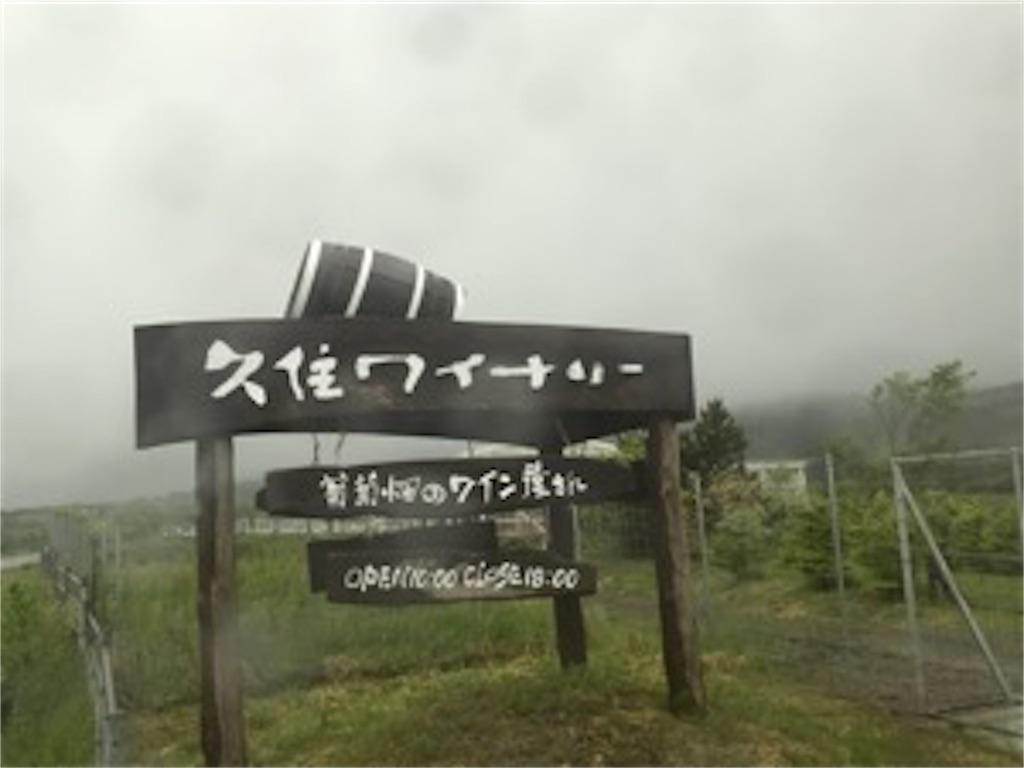 f:id:daisodaisuki:20180512095214j:image