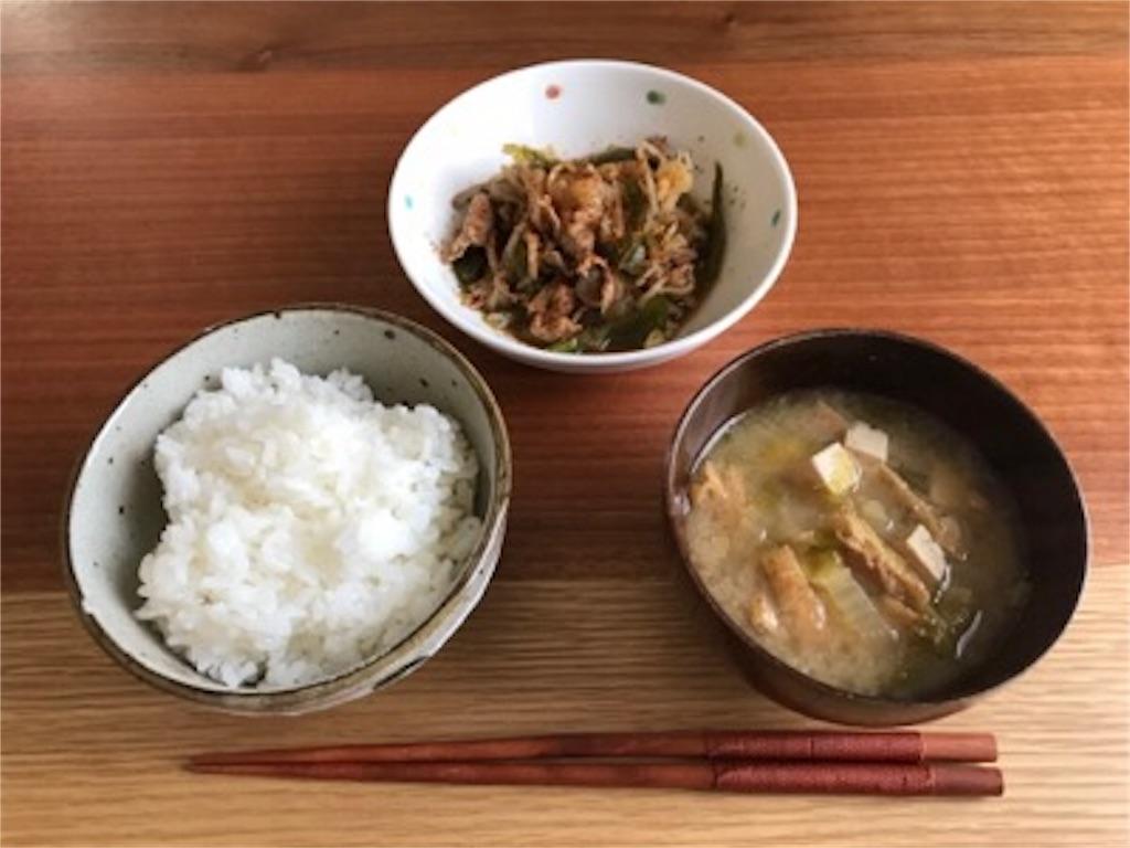 f:id:daisodaisuki:20180512205253j:image