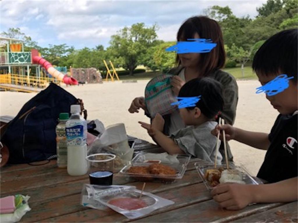f:id:daisodaisuki:20180512205419j:image