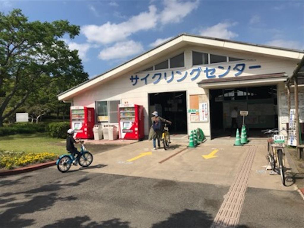 f:id:daisodaisuki:20180512205652j:image