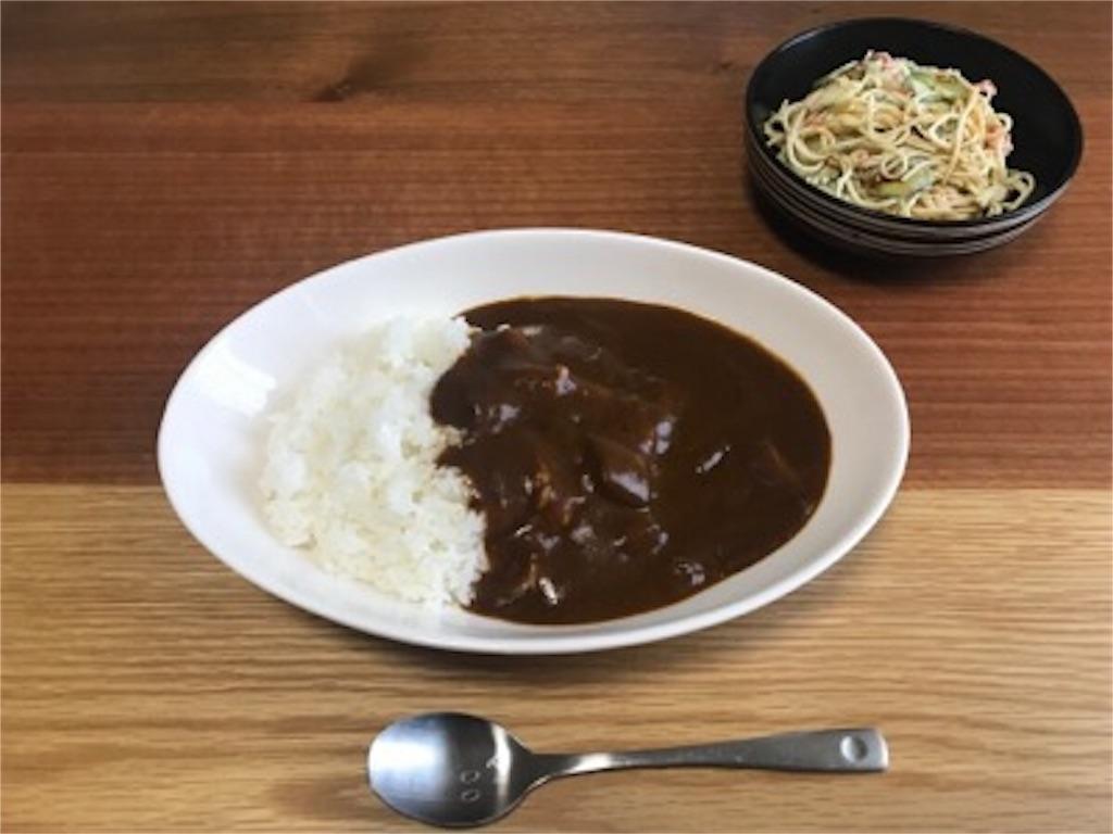 f:id:daisodaisuki:20180513175508j:image