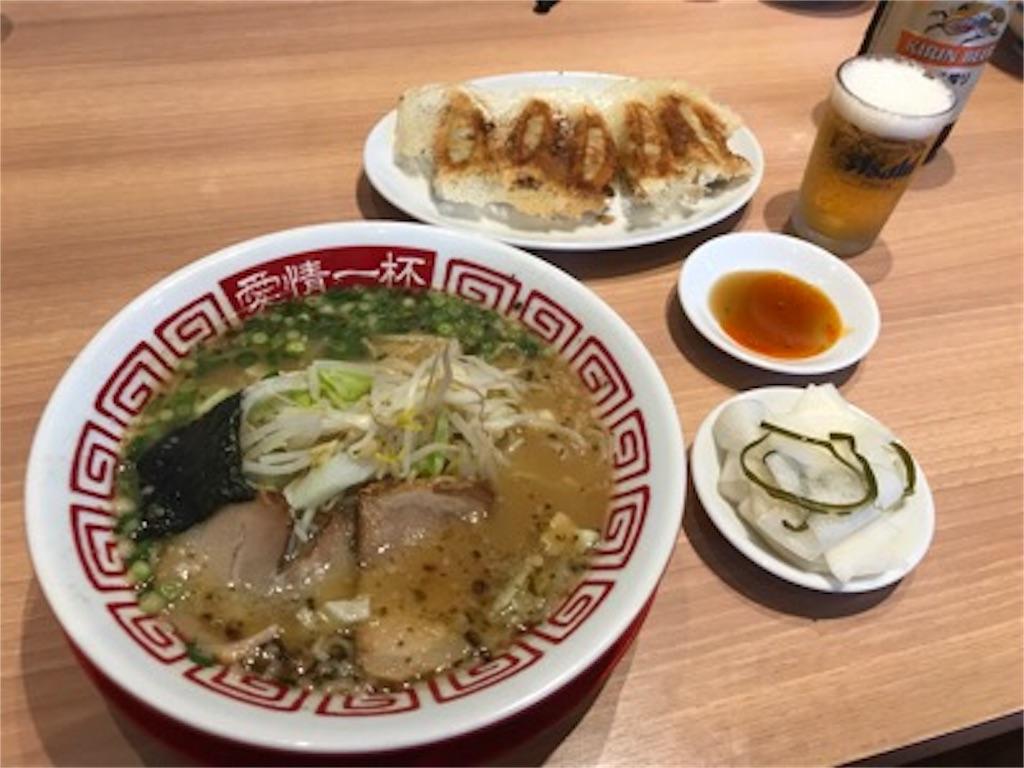f:id:daisodaisuki:20180513181803j:image