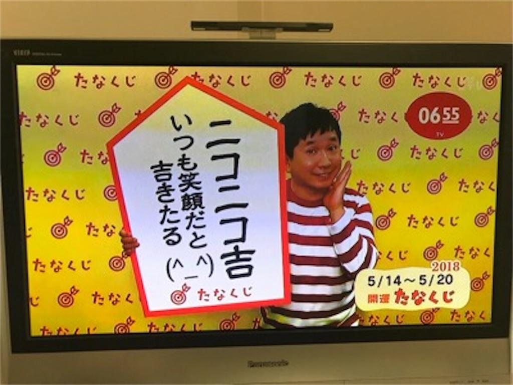 f:id:daisodaisuki:20180514202944j:image