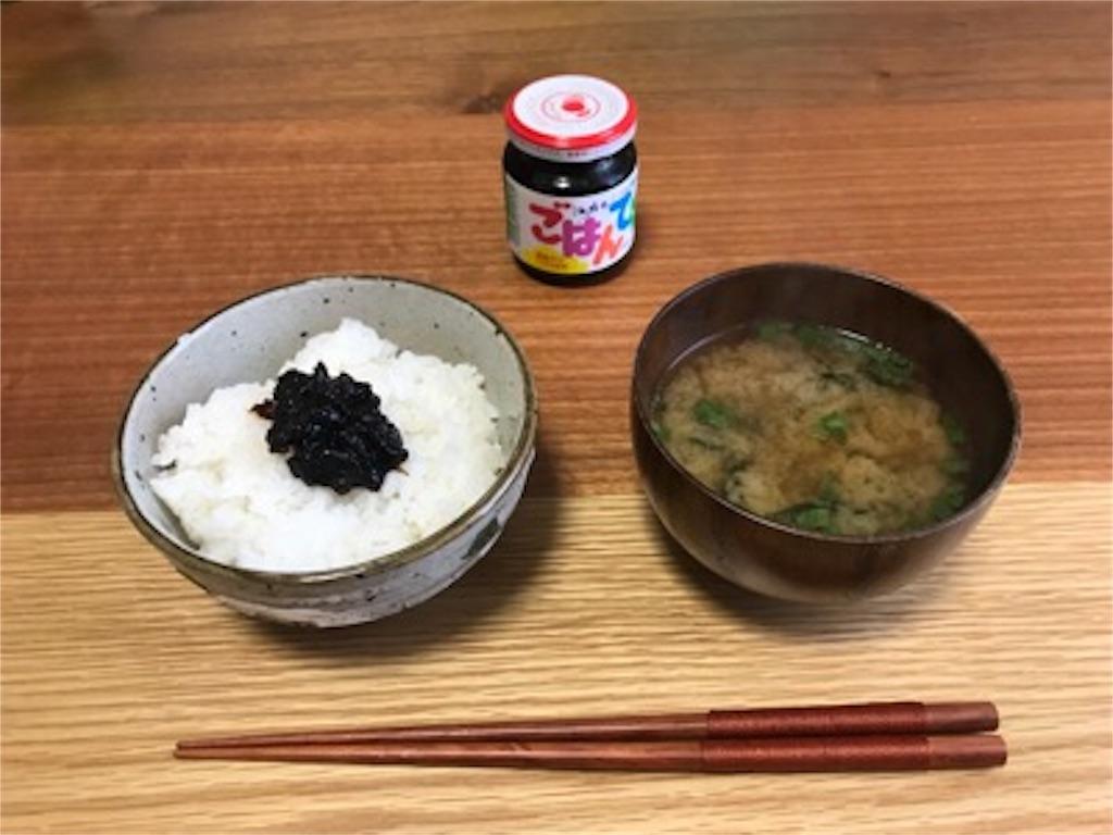f:id:daisodaisuki:20180514203014j:image
