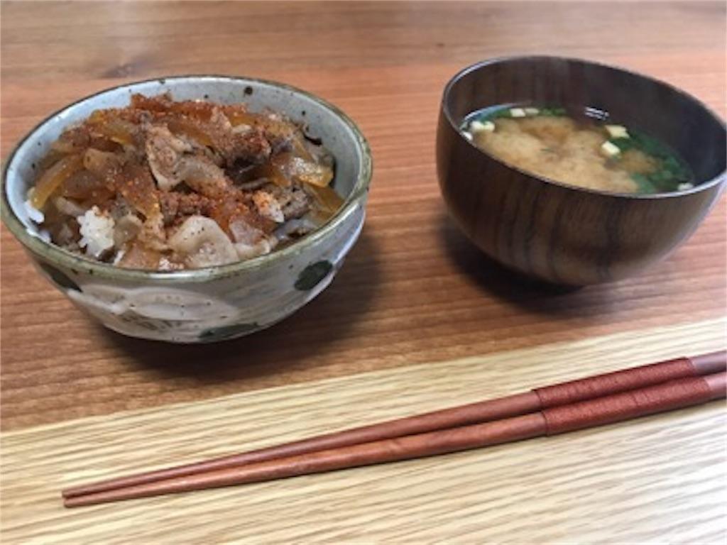 f:id:daisodaisuki:20180516200037j:image