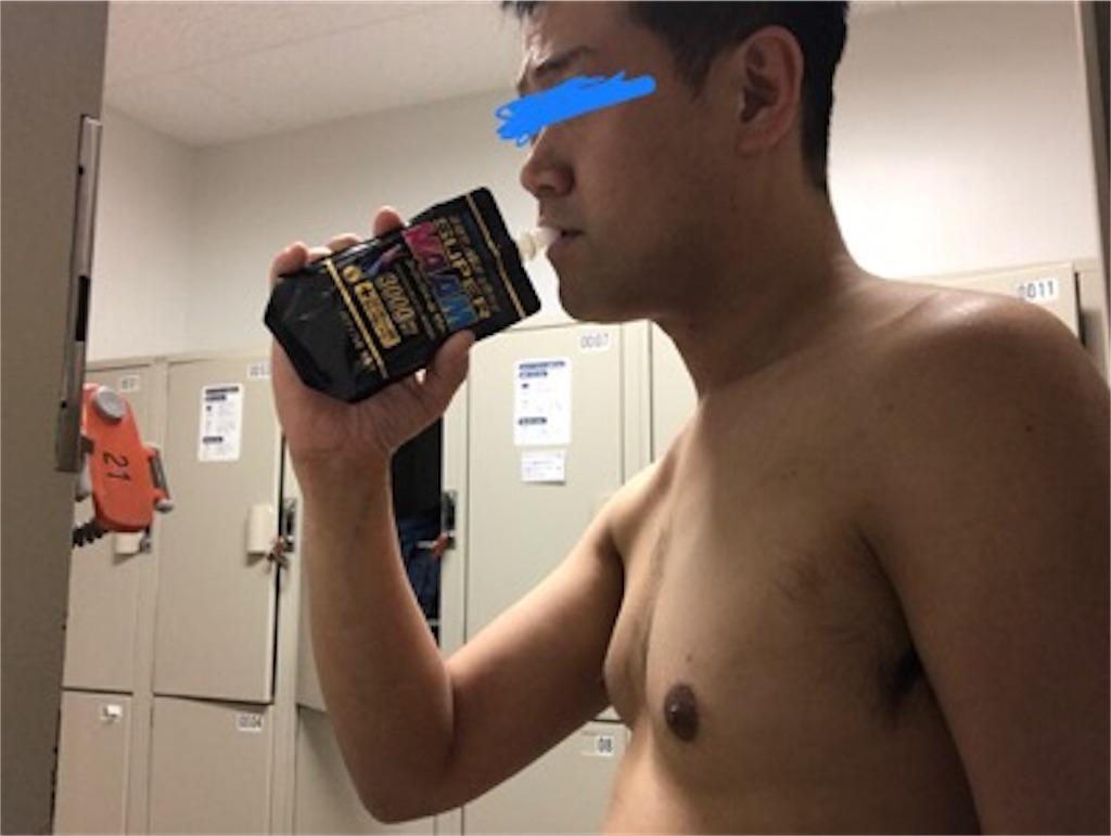 f:id:daisodaisuki:20180516200115j:image