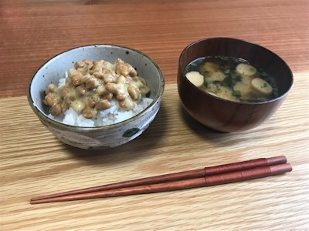f:id:daisodaisuki:20180517205539j:image