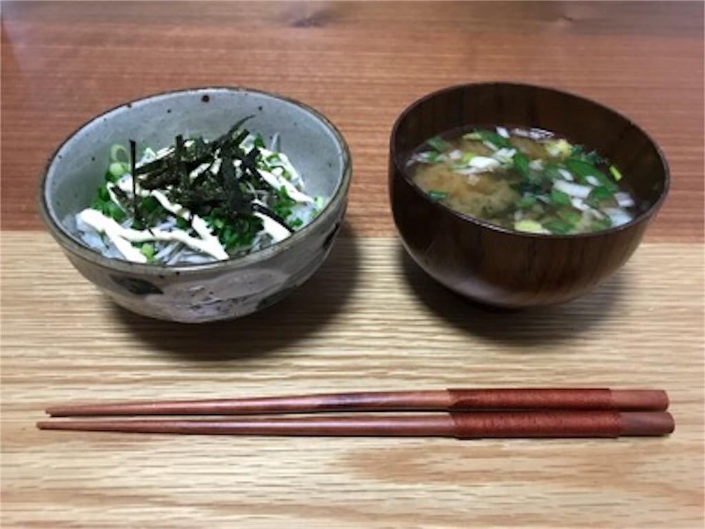 f:id:daisodaisuki:20180518195536j:image
