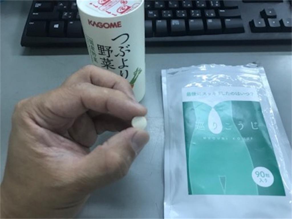 f:id:daisodaisuki:20180518195548j:image