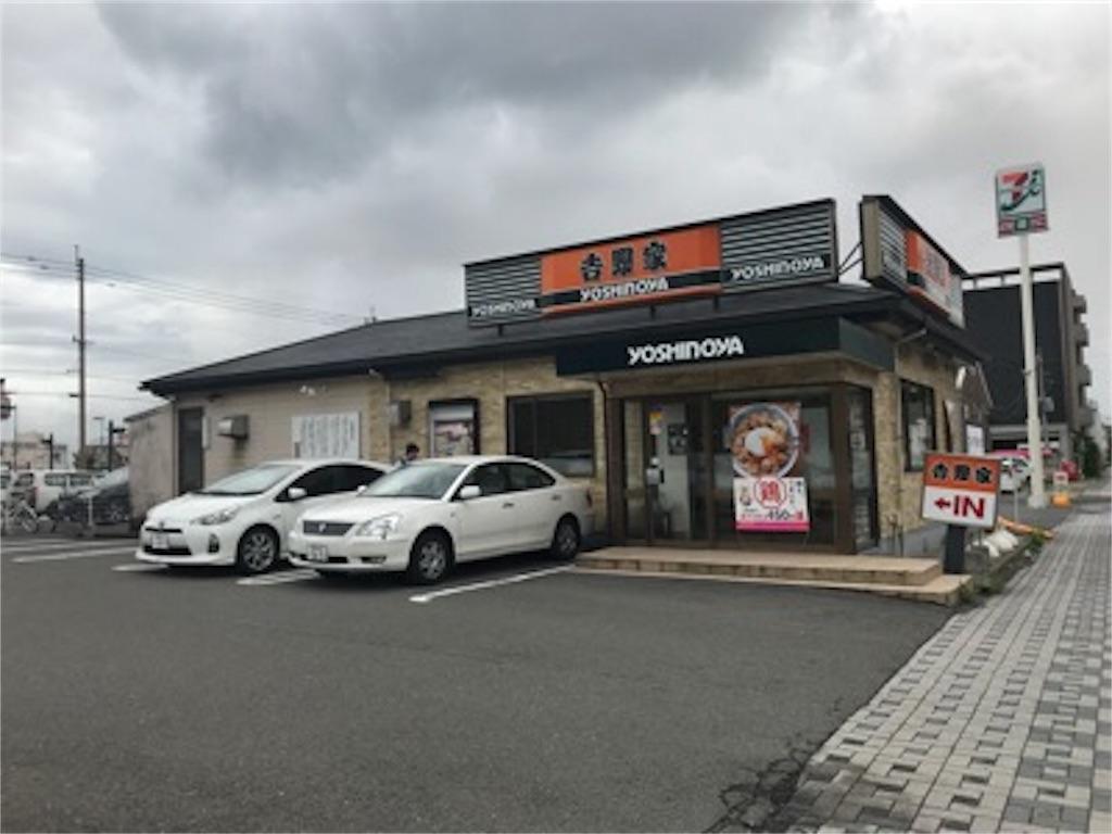 f:id:daisodaisuki:20180521203744j:image
