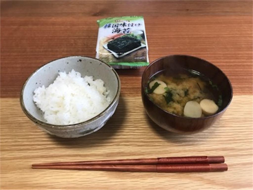 f:id:daisodaisuki:20180522201408j:image