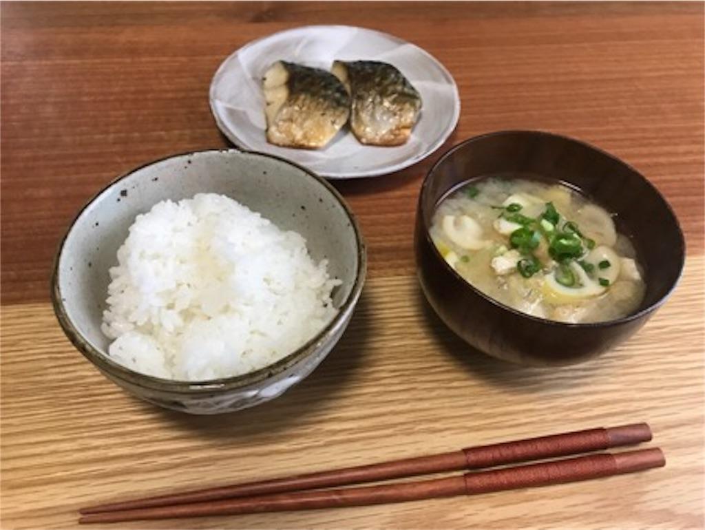 f:id:daisodaisuki:20180523200211j:image