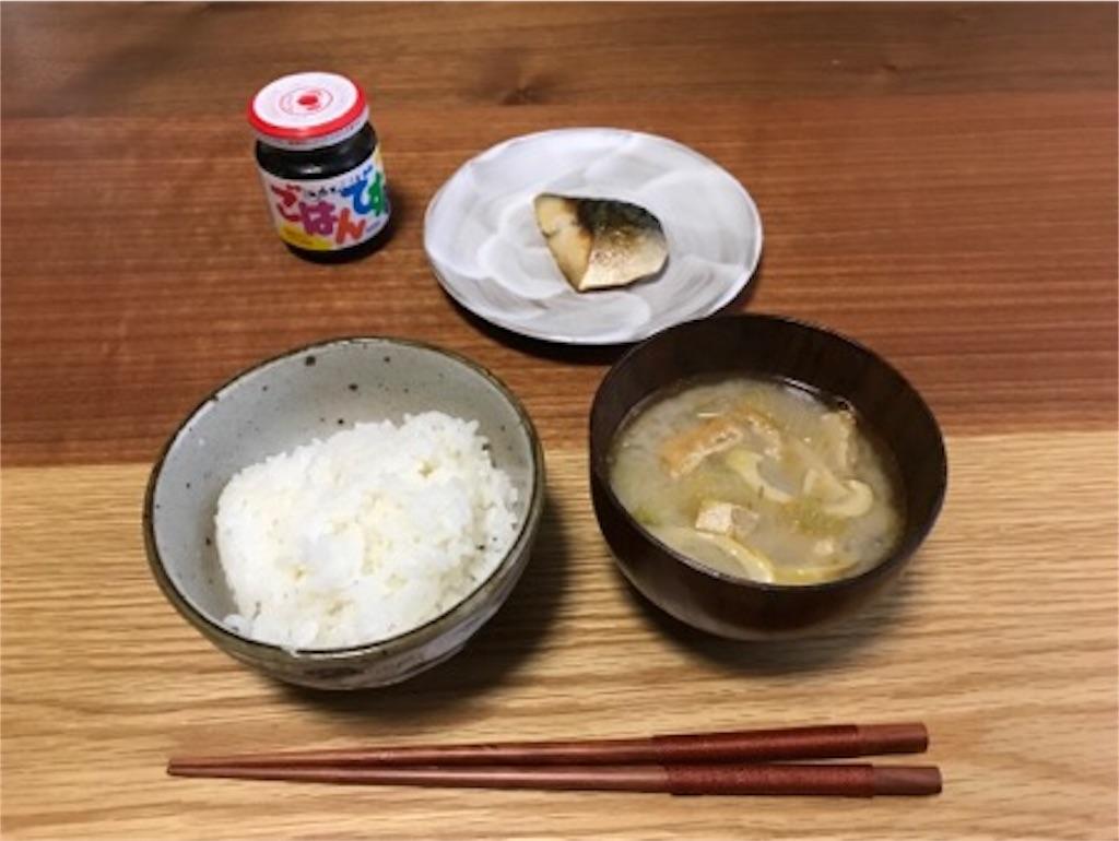 f:id:daisodaisuki:20180525190701j:image