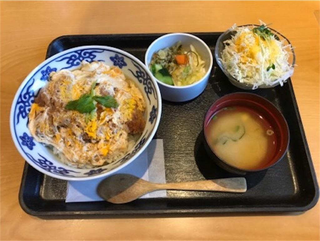f:id:daisodaisuki:20180527144631j:image