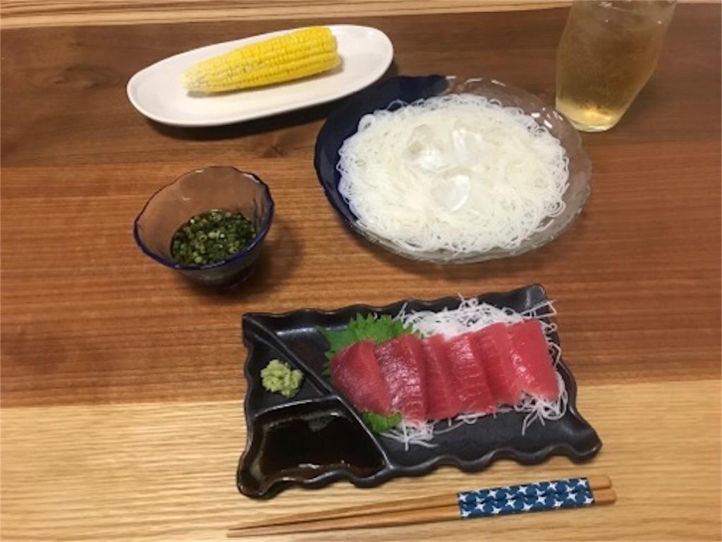 f:id:daisodaisuki:20180527202754j:image