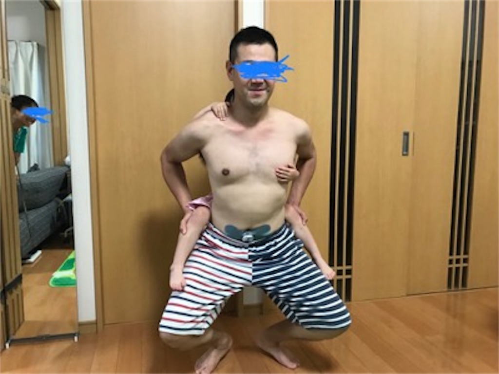 f:id:daisodaisuki:20180528194702j:image