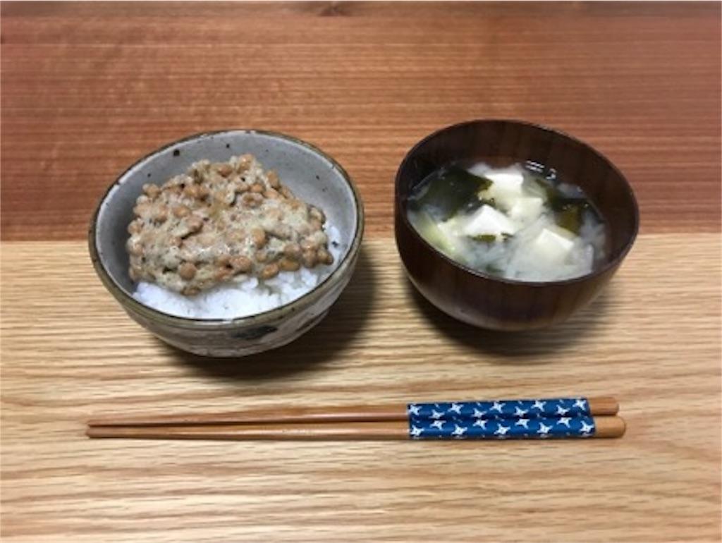 f:id:daisodaisuki:20180529201216j:image