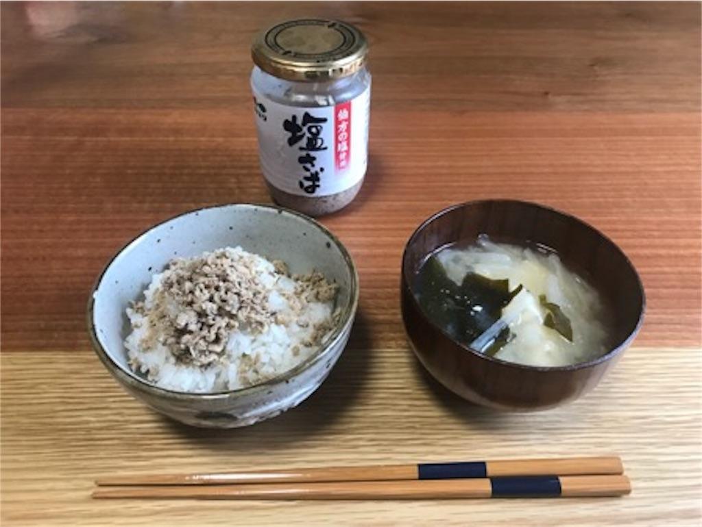 f:id:daisodaisuki:20180530201929j:image
