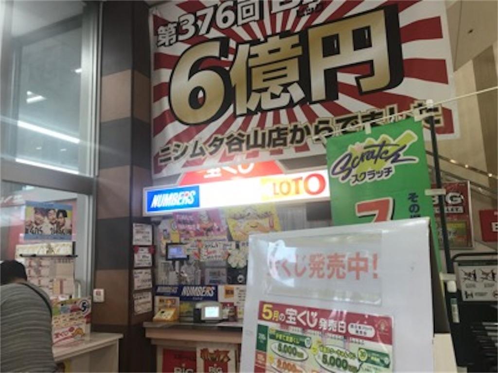f:id:daisodaisuki:20180530202001j:image