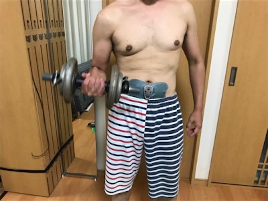 f:id:daisodaisuki:20180530202209j:image