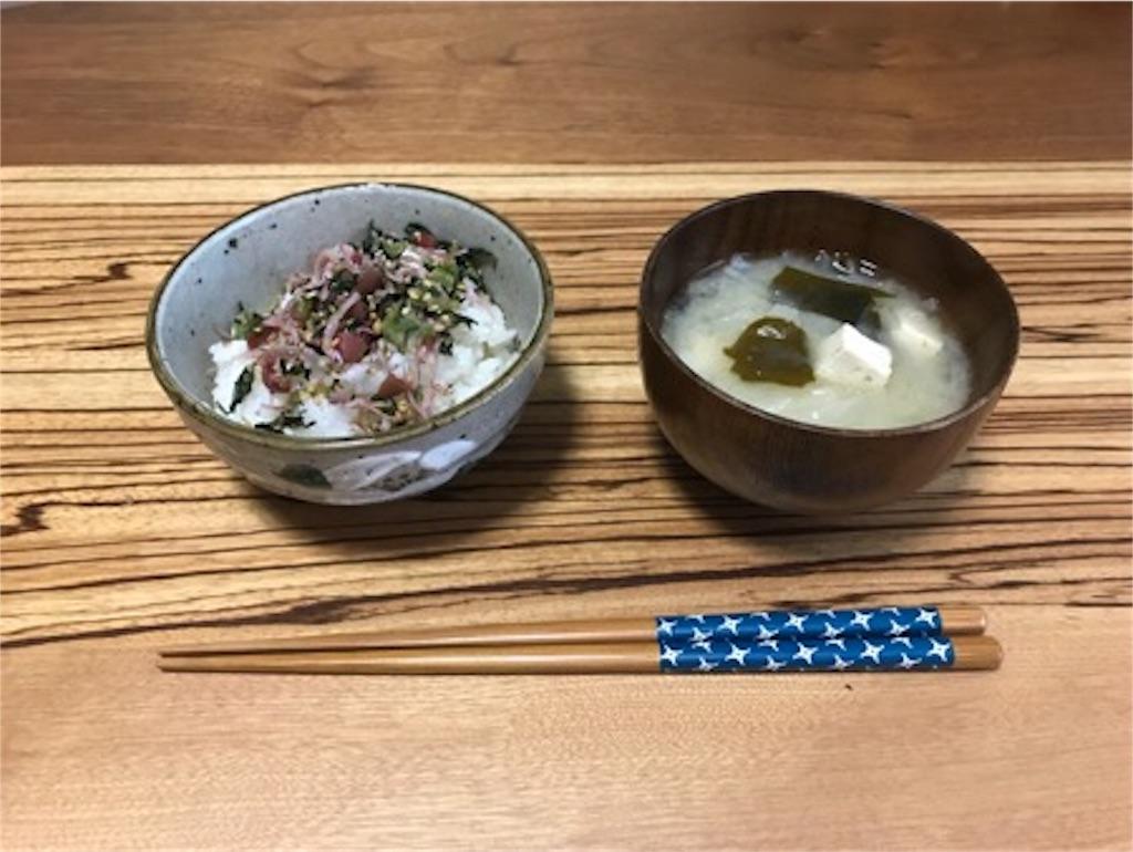 f:id:daisodaisuki:20180531202021j:image