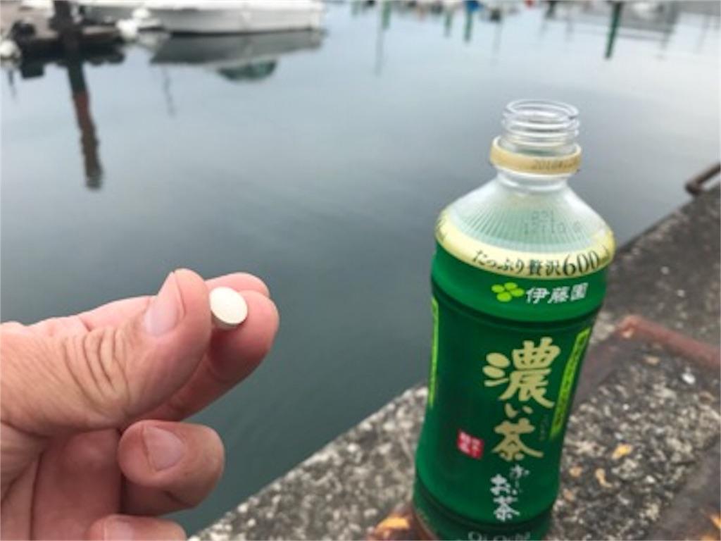 f:id:daisodaisuki:20180531202033j:image