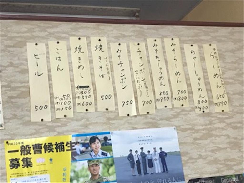 f:id:daisodaisuki:20180601155117j:image