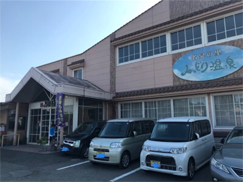f:id:daisodaisuki:20180601183533j:image