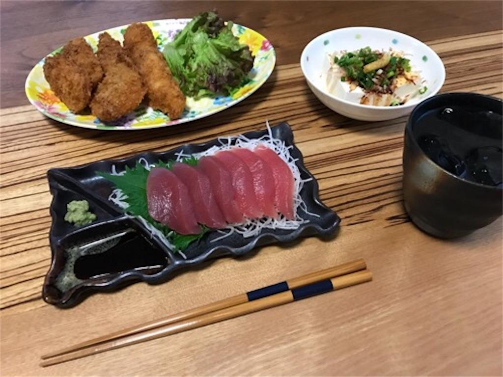 f:id:daisodaisuki:20180601193950j:image