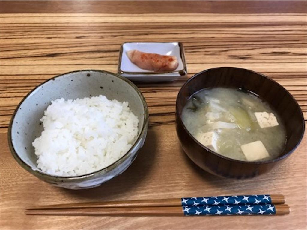 f:id:daisodaisuki:20180602205134j:image