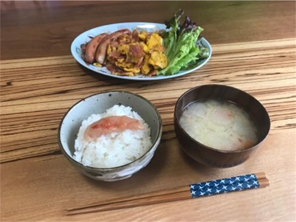 f:id:daisodaisuki:20180603204631j:image