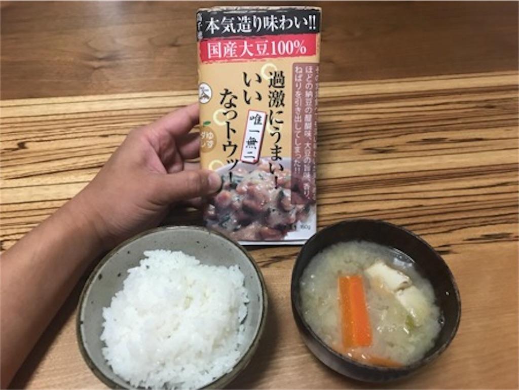 f:id:daisodaisuki:20180604201721j:image