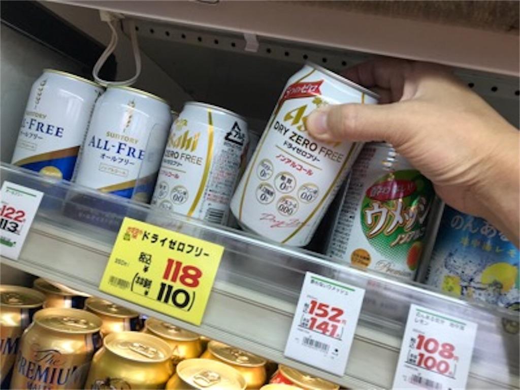 f:id:daisodaisuki:20180604201824j:image