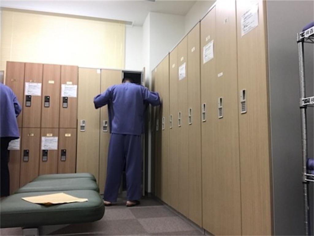 f:id:daisodaisuki:20180605151111j:image