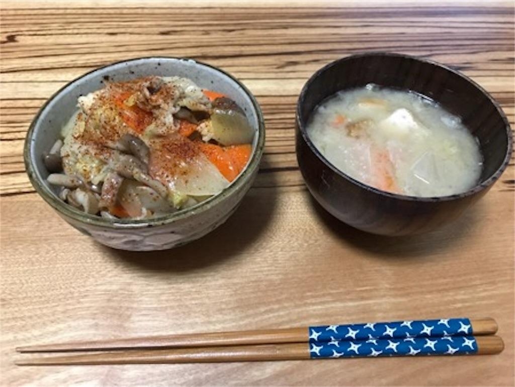 f:id:daisodaisuki:20180607202650j:image