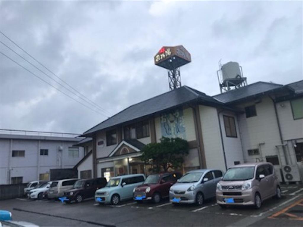 f:id:daisodaisuki:20180608212849j:image