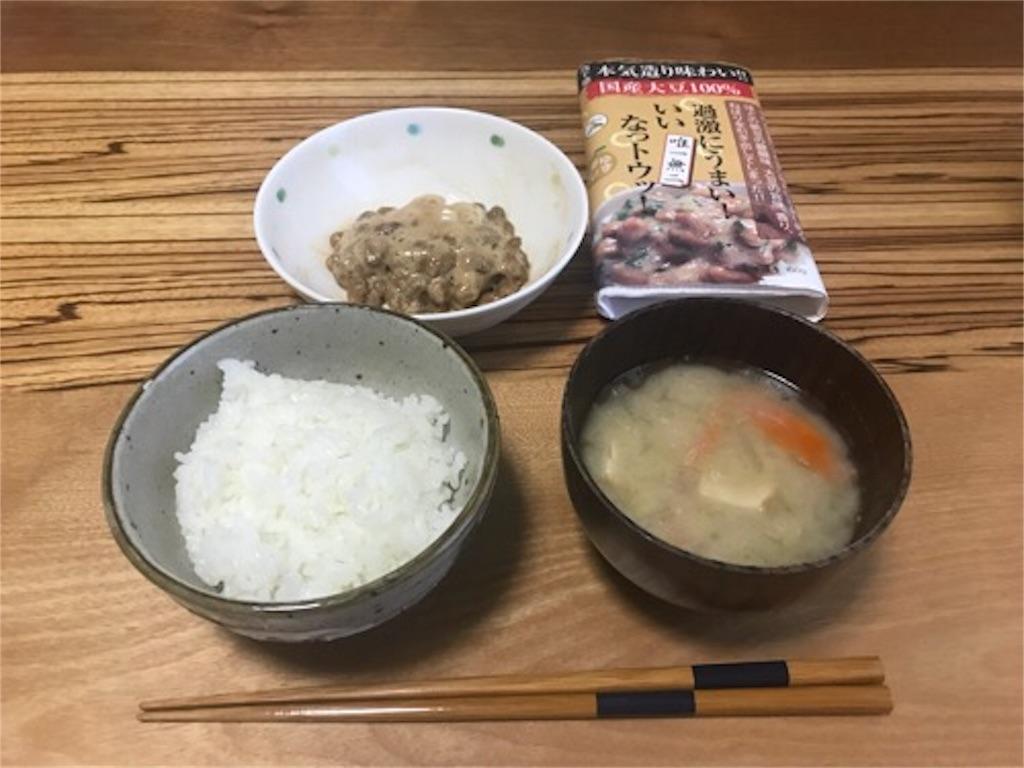 f:id:daisodaisuki:20180608212913j:image