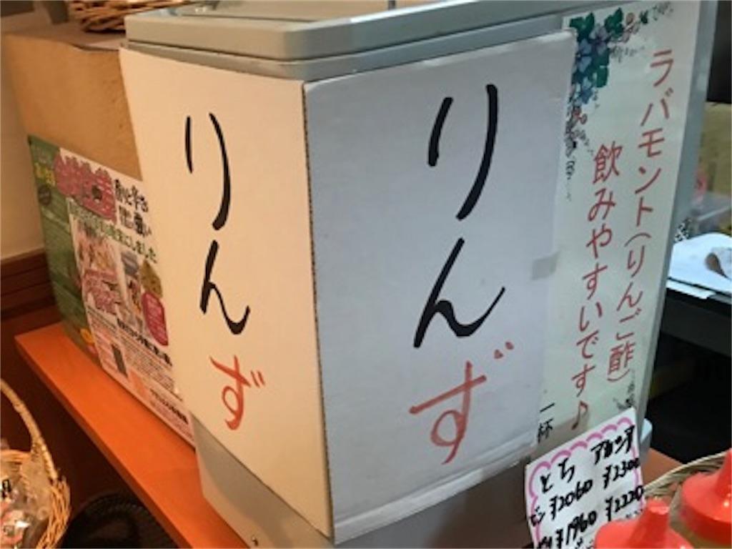 f:id:daisodaisuki:20180608213122j:image