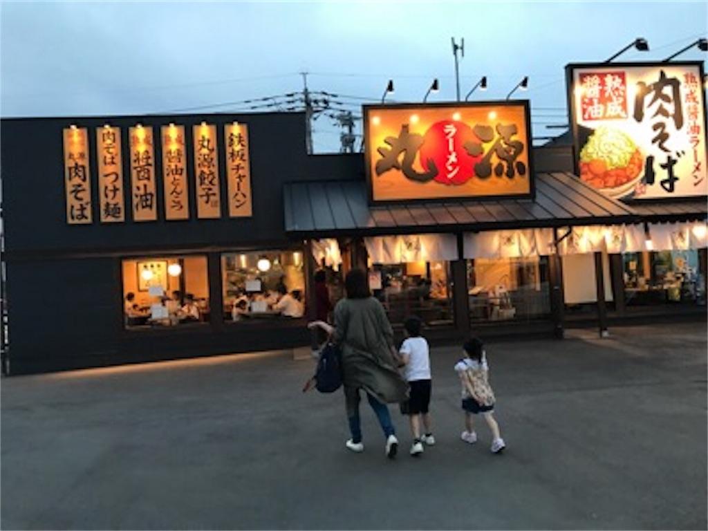 f:id:daisodaisuki:20180609200556j:image
