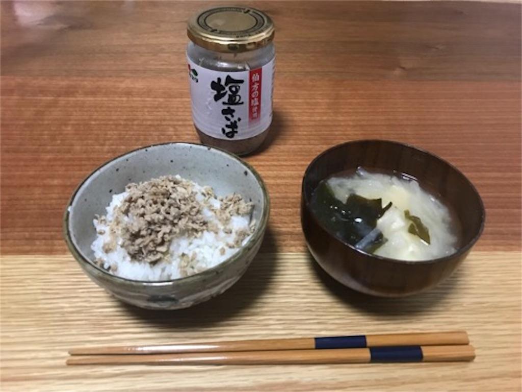 f:id:daisodaisuki:20180610163613j:image