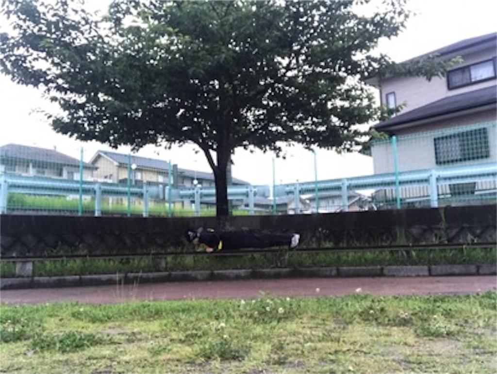 f:id:daisodaisuki:20180610163828j:image