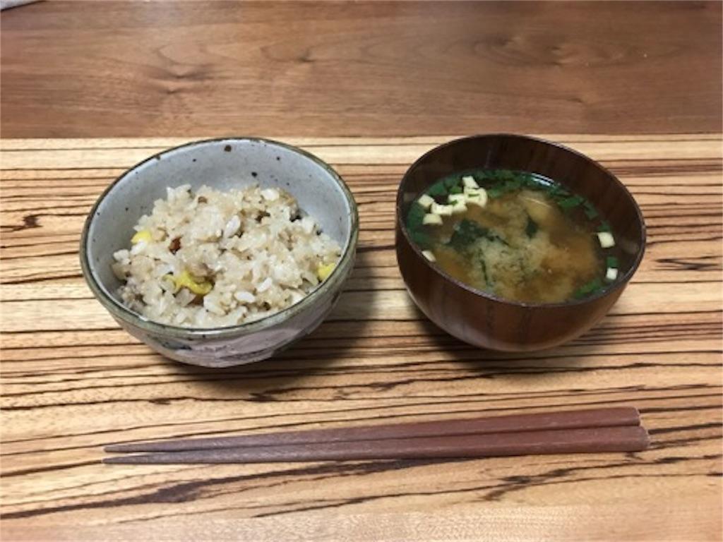 f:id:daisodaisuki:20180611175538j:image