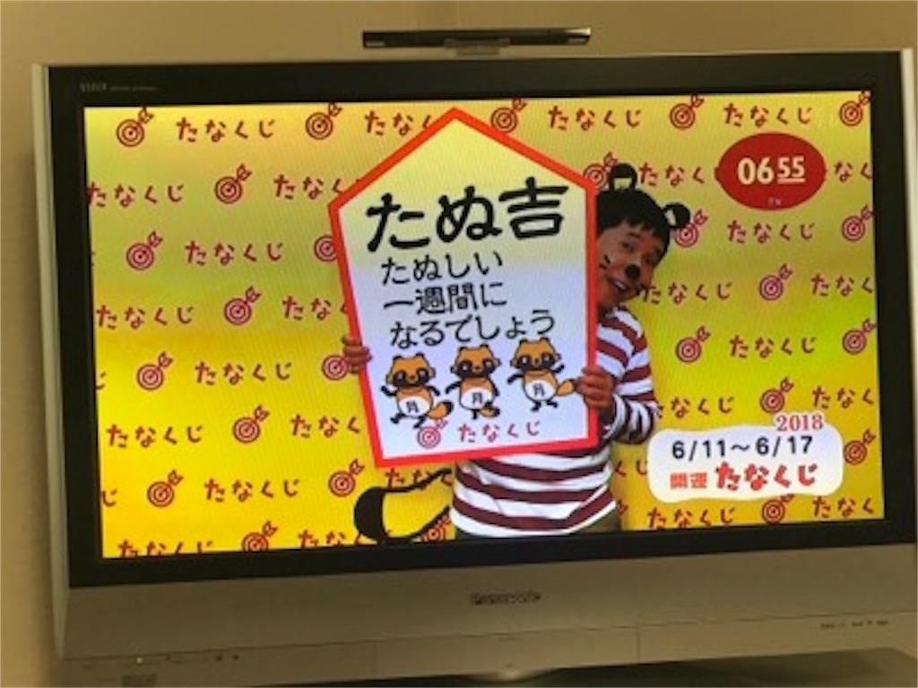 f:id:daisodaisuki:20180611175548j:image