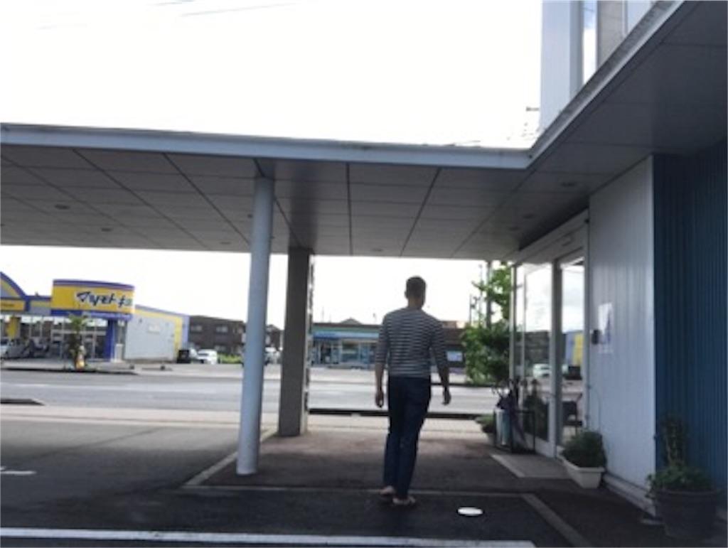 f:id:daisodaisuki:20180611175635j:image