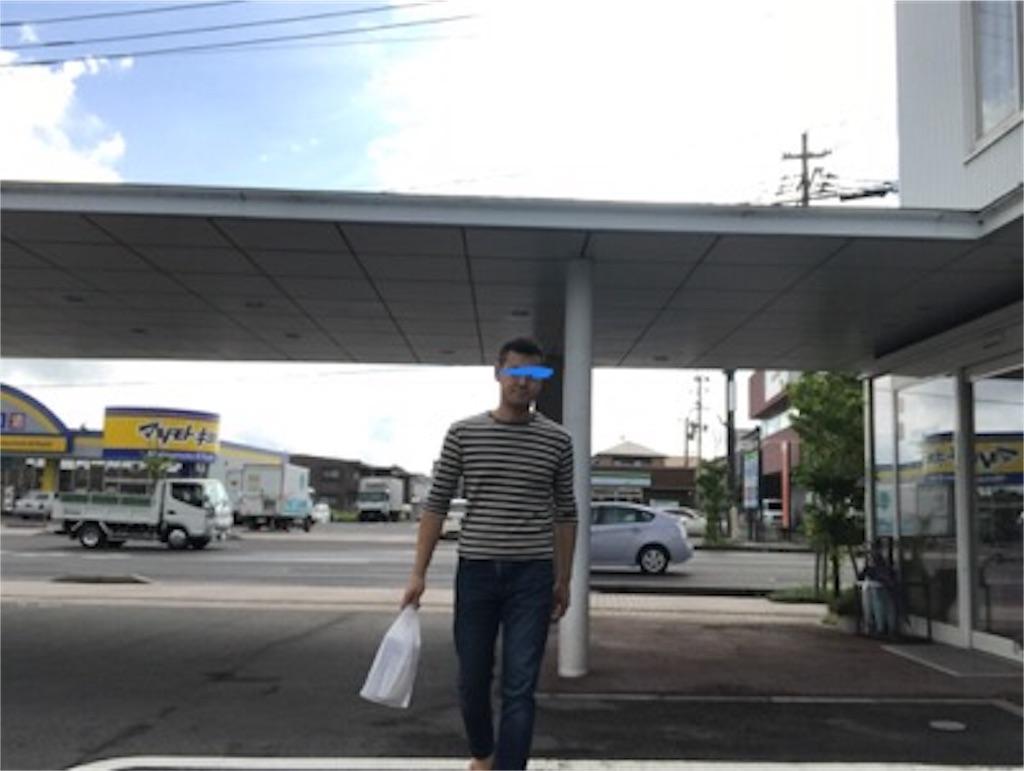 f:id:daisodaisuki:20180611175644j:image