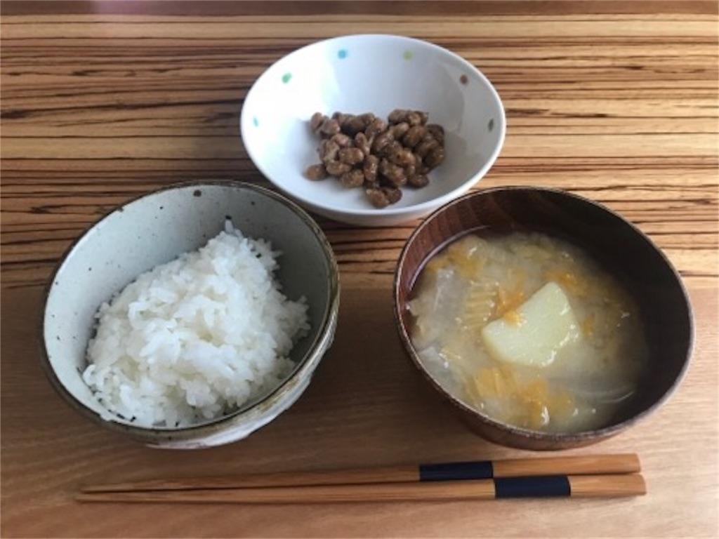 f:id:daisodaisuki:20180613164757j:image