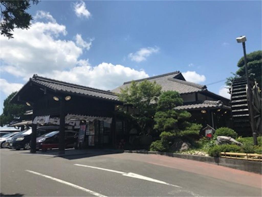 f:id:daisodaisuki:20180613164831j:image