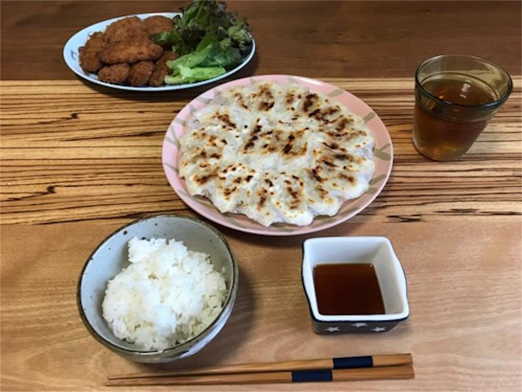 f:id:daisodaisuki:20180613191807j:image