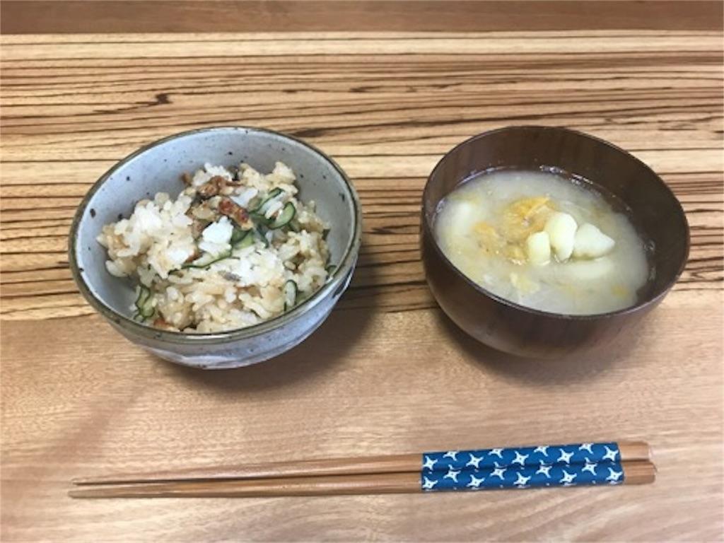 f:id:daisodaisuki:20180614201432j:image